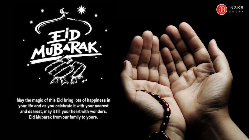 Eid Mubarak 2019!