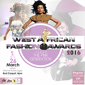 West African Fashion Awards